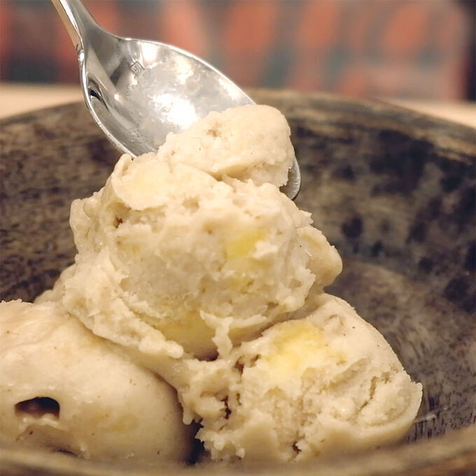 Brown Banana Ice Cream