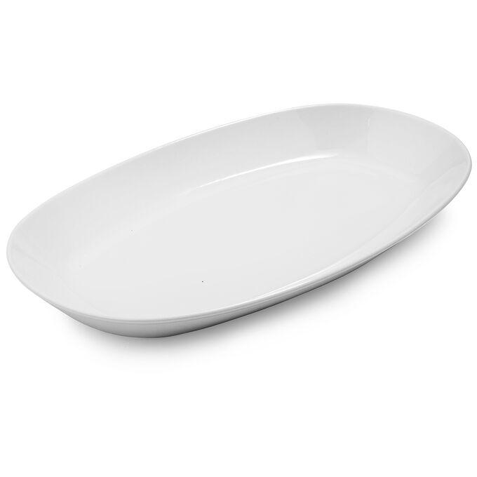 Coupe Porcelain Serve Platter