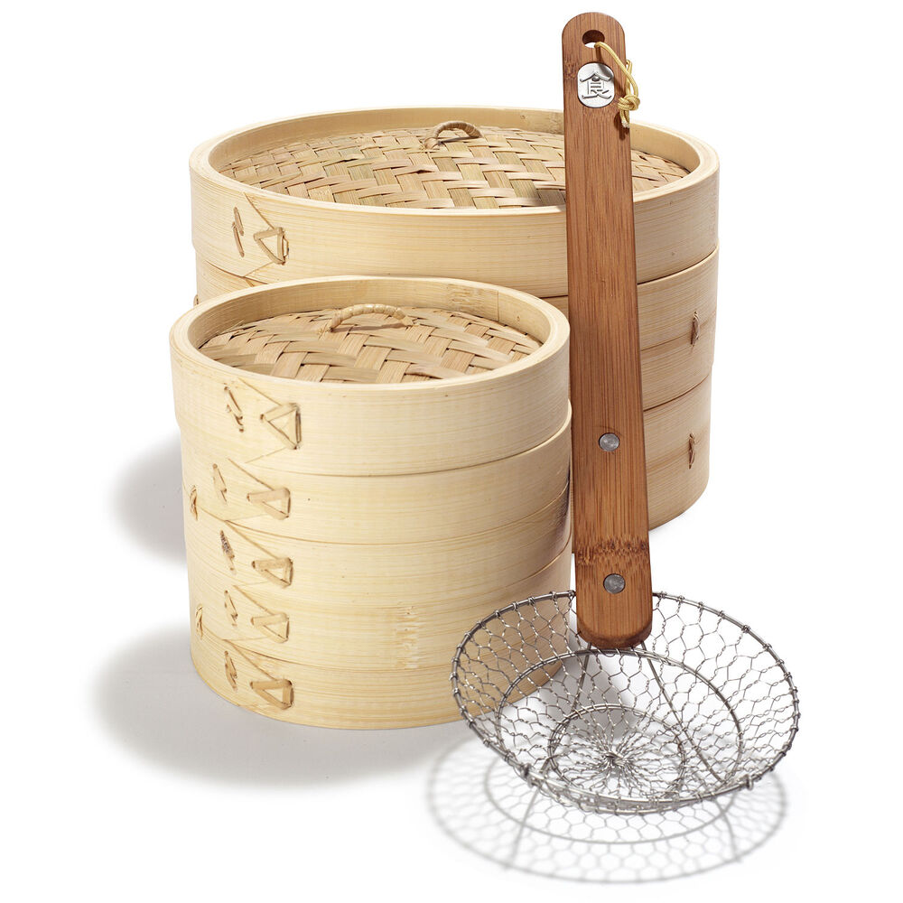 Sur La Table Bamboo Steamers