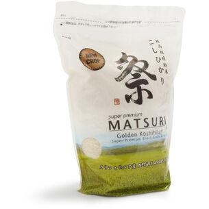 Matsuri Premium Sushi Rice, 4.4 lbs.