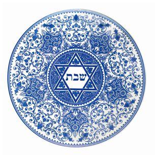 Spode Judaica Challah Tray