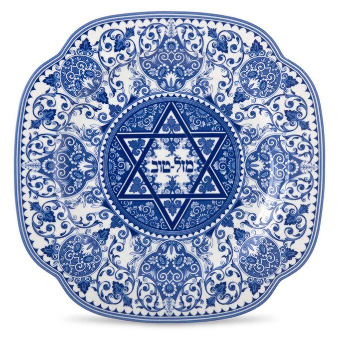 Spode Judaica Mazel Tov Plate